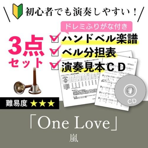 score_onelove