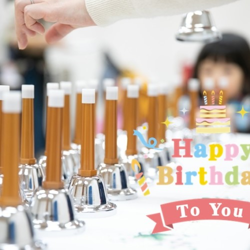 datascore__happybirthday