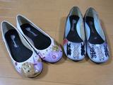 20101003shoes.jpg